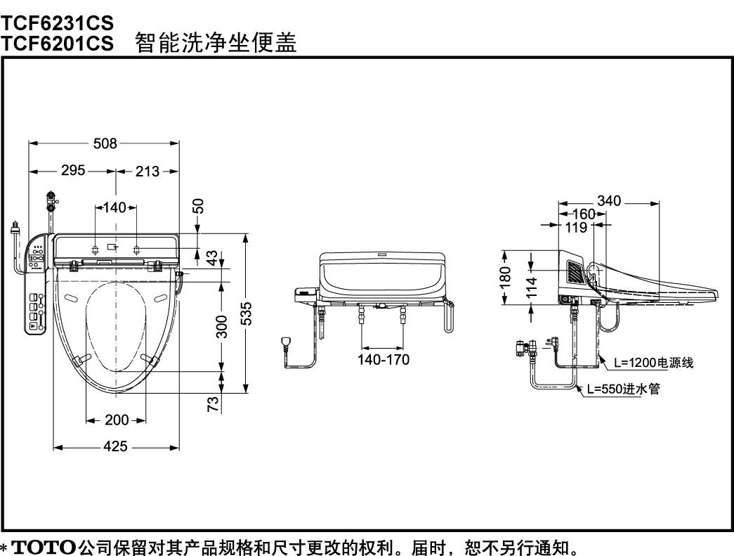 TCF6231CS-图纸.jpg
