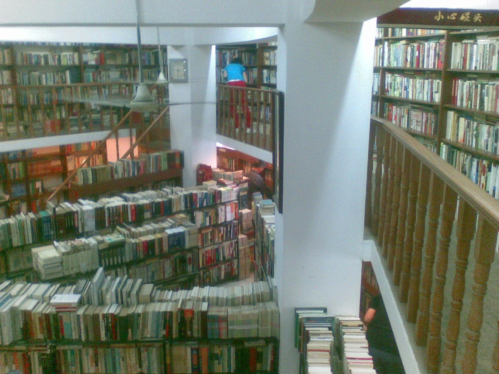 复旦旧书店4.jpg