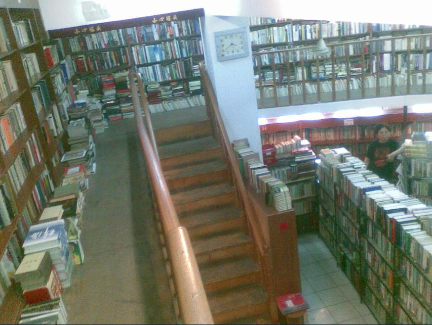 复旦旧书店2.jpg