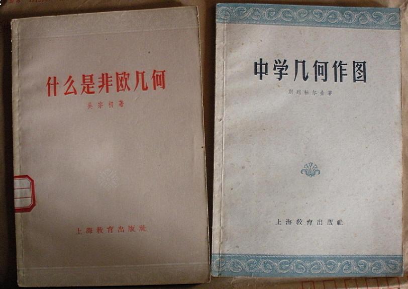 旧书2.jpg
