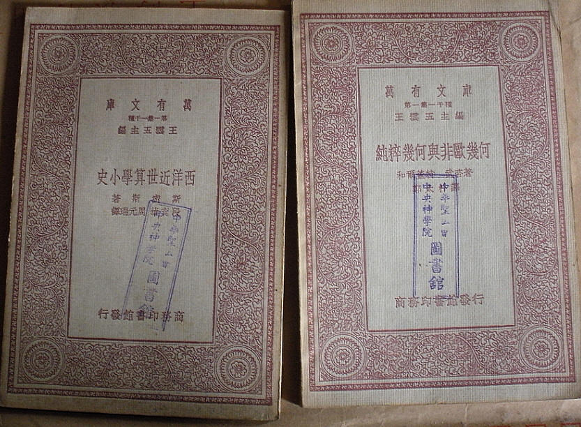 旧书1.jpg
