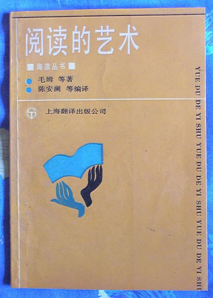 毛姆4.JPG