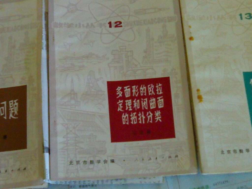 20100317480.jpg