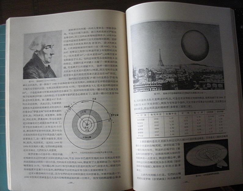 天文4.JPG