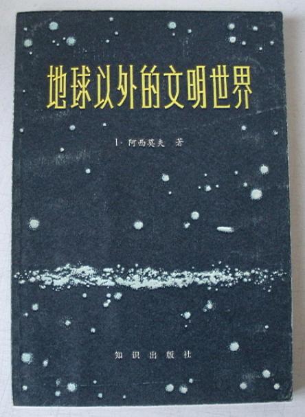 天文16.JPG