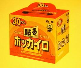 一贴热礼盒.jpg