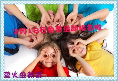 732473_094258670554_2_副本.jpg