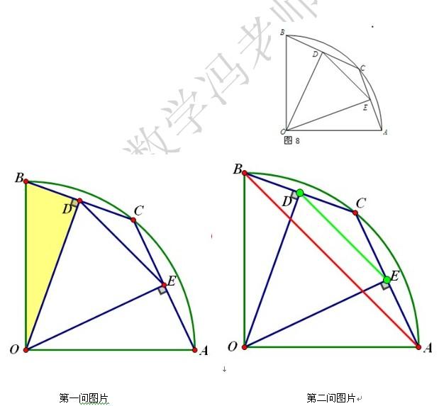 压轴题图综合1.jpg