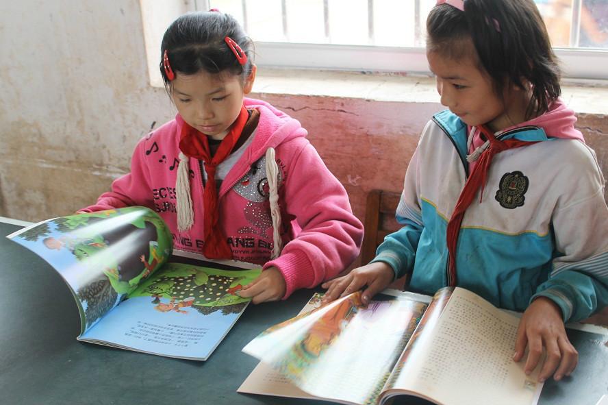 我们爱阅读2.jpg