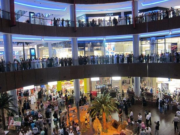 迪拜购物节.jpg
