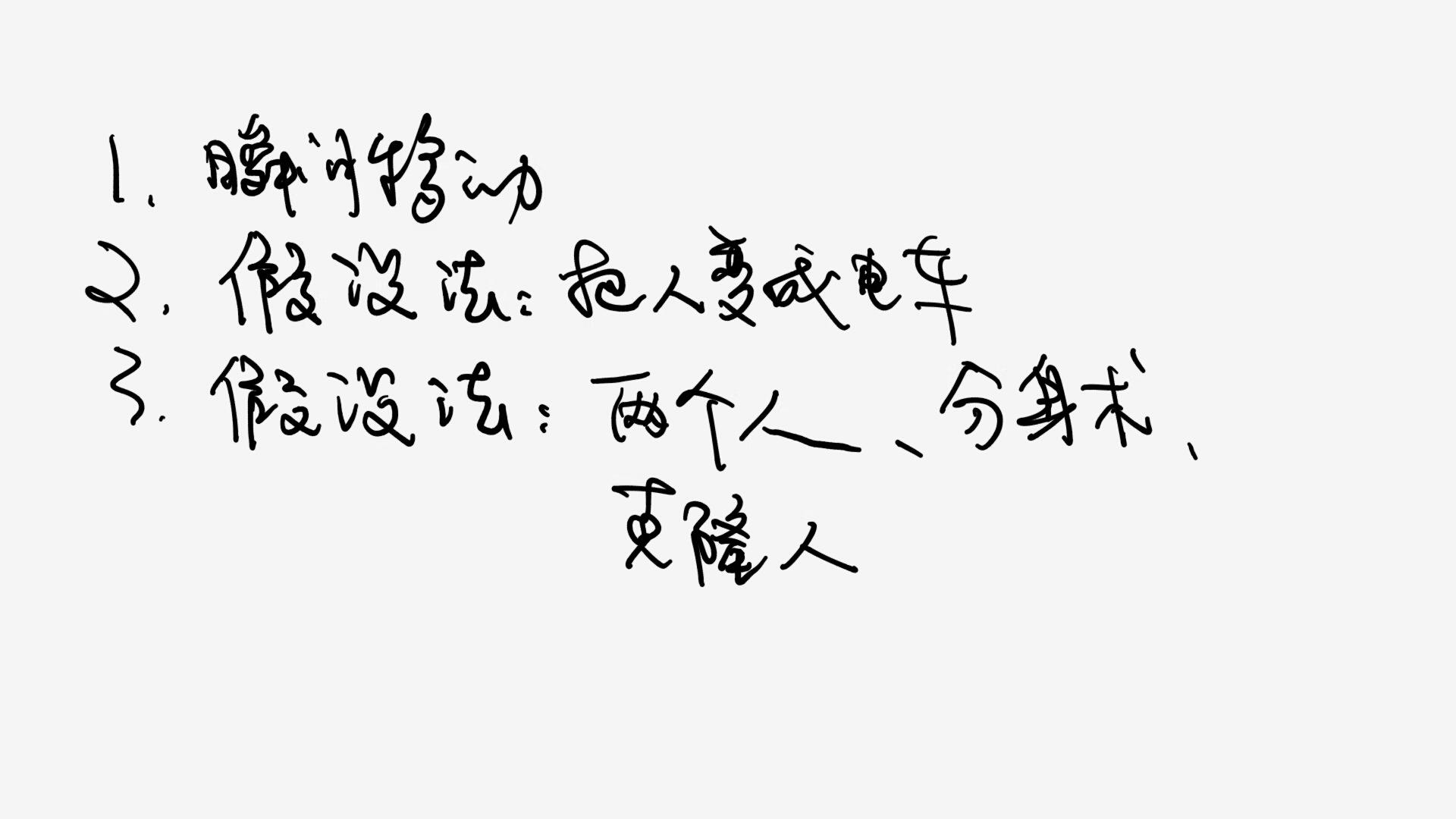 数的奥秘 1_11.jpg