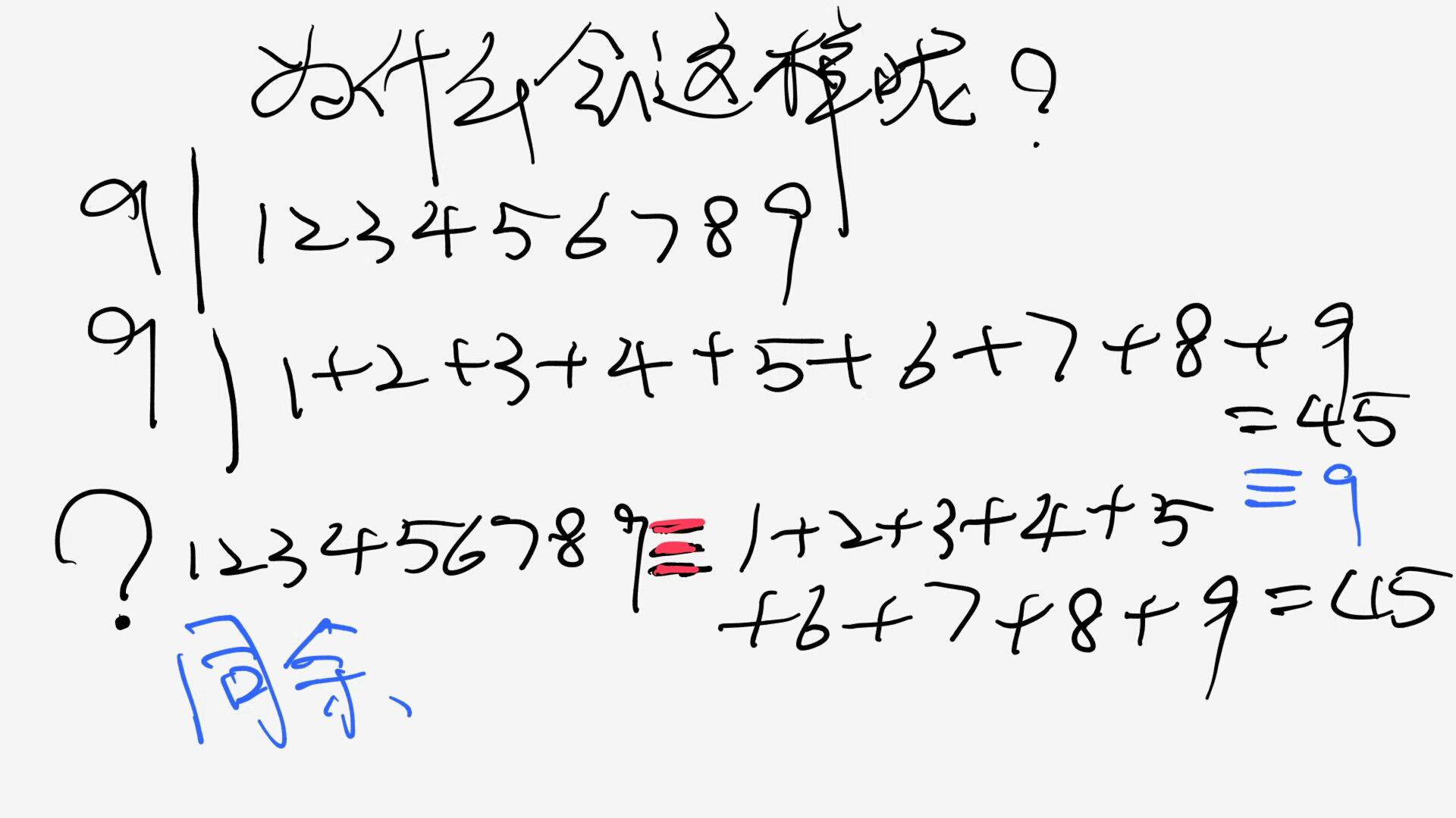 数的奥秘 1_04.jpg