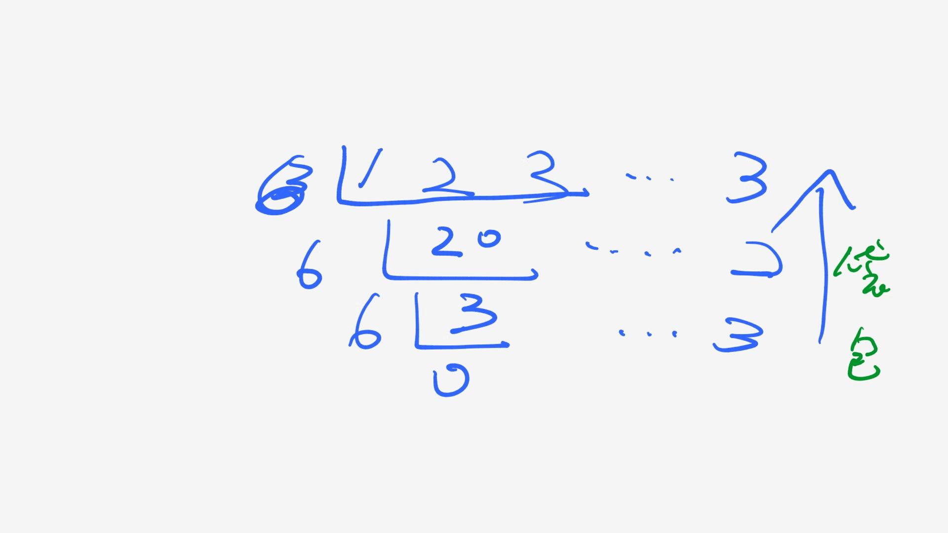 数的奥秘 2_10(1).jpg