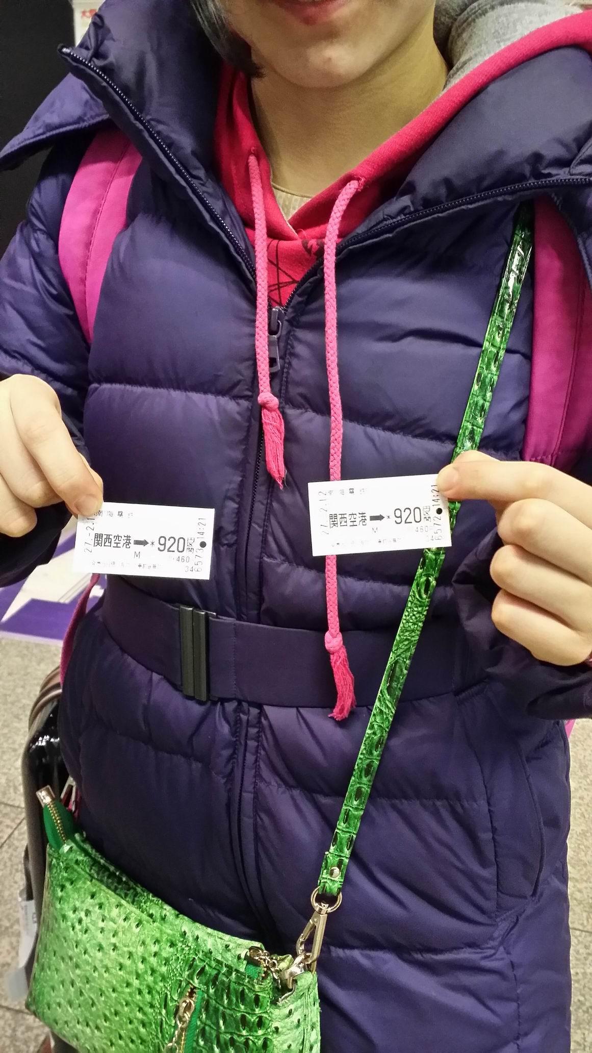 李舒薇照片_2011年1月(日本+春节)照片_大阪-097.jpg