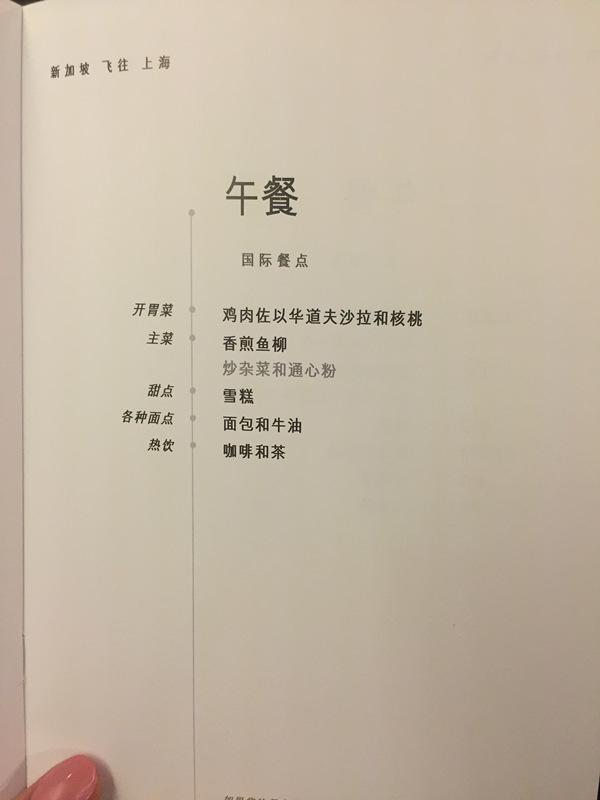 手机 5223_副本.jpg