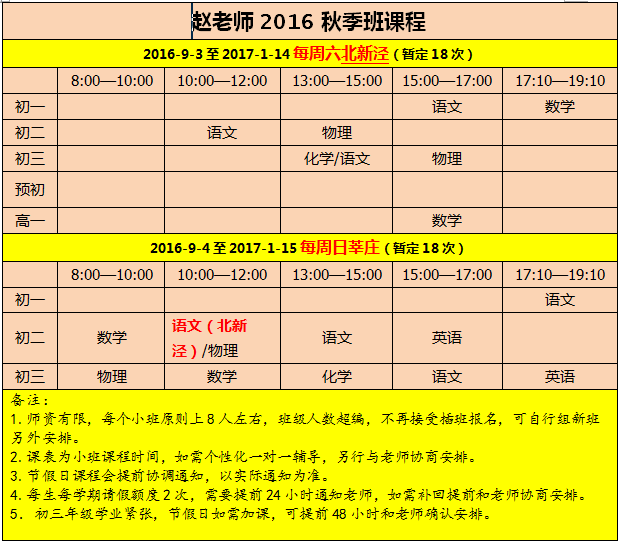 QQ图片20160907104927.png