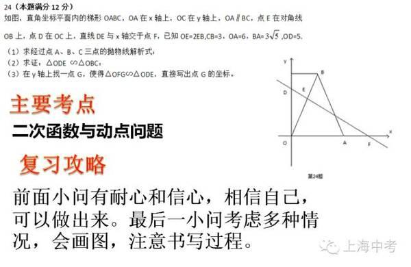 数学一模5.jpg