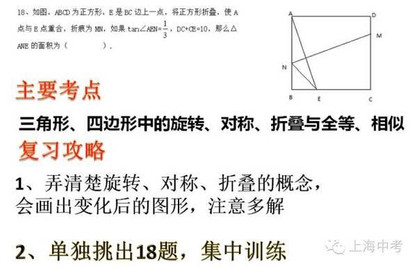 数学一模4.jpg